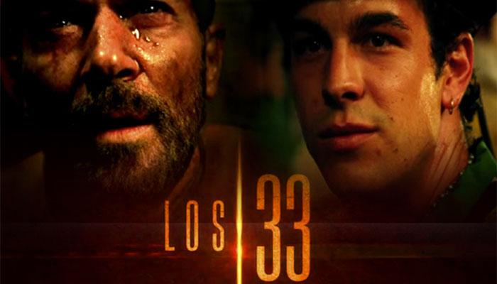 los33-front-movie-