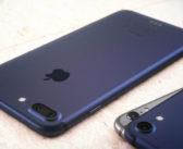 Apple confirmó la fecha para la presentación del iPhone 7