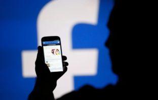 Facebook prepara un sistema de reconocimiento facial