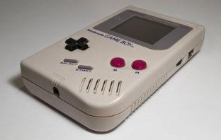 Nintendo estaría trabajando en un Game Boy Mini