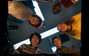 Netflix renueva 'Stranger Things' para una tercera temporada