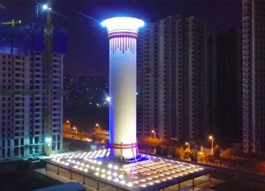 La solución para combatir la contaminación del aire: un purificador gigante