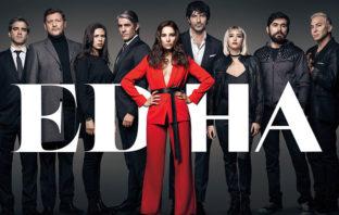 Mira el tráiler de 'EDHA', la primera serie original argentina de Netflix