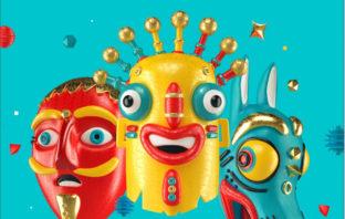 Revisa el cartel oficial del 'Funka Fest' 2018