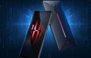 Nubia Red Magic: El nuevo móvil gamer con ventiladores