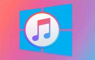 iTunes se estrena en Microsoft Store