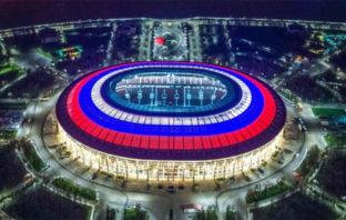 Rusia 2018: Canales y horario para ver la inauguración del Mundial