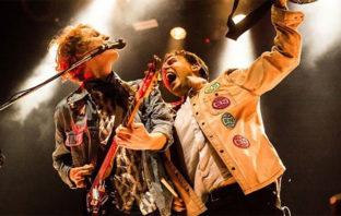 Arcade Fire estrena el vídeo de 'Peter Pan'