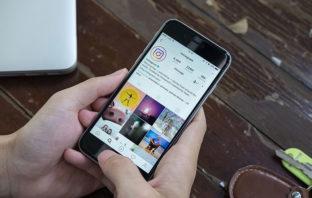 Instagram está probando un nuevo diseño para los perfiles