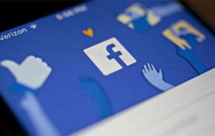 'LOL', la nueva plataforma de Facebook enfocada en memes