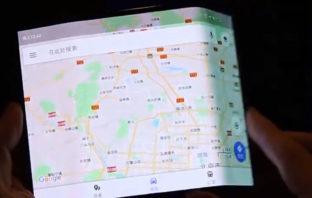 Xiaomi podría estar desarrollando su primer smartphone con pantalla plegable