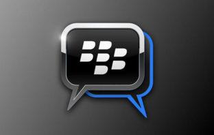 Adiós BBM: el legendario BlackBerry Messenger ha muerto