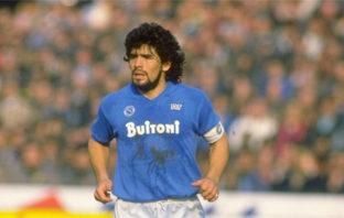 Tráiler del nuevo documental sobre Diego Maradona realizado con imágenes inéditas