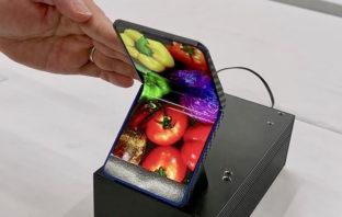 VÍDEO: Samsung trabaja en un nuevo teléfono plegable, similar al Galaxy Fold