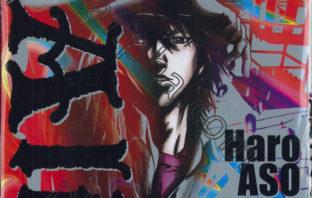 Netflix prepara live-action basado en el manga 'Alice in Borderland'