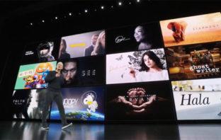 Apple TV+ ya tiene precio y fecha de lanzamiento